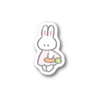 にんじんを持つ Stickers