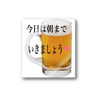 ビール・飲み会・大好き Stickers