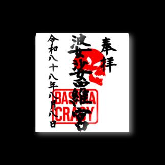 LUNARHOLIC STOREの<BASARACRACY>婆娑羅宮御朱印柄(令和末広がりver.) Stickers