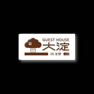 とがりだいき@2020年奈良でゲストハウス開業!のゲストハウス大淀 Stickers