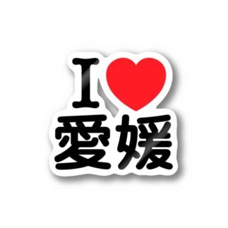 I LOVE 愛媛(日本語)  Sticker