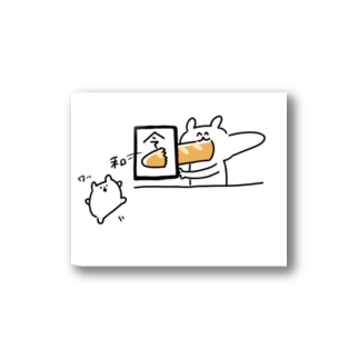 令和の無限フランスパン Stickers