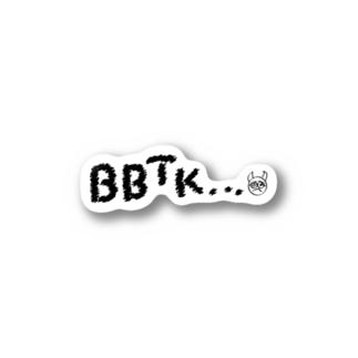 BBTK ロゴ クロ Stickers
