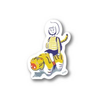 張り子の虎と女の子 Stickers