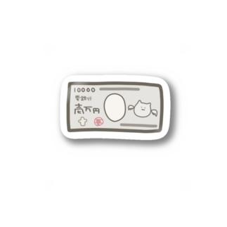 眷属札 Stickers