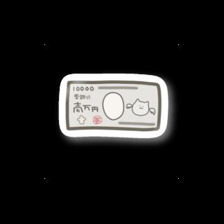 🦇要りか🦇のキンちゃん札 Stickers