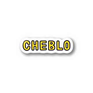 CHEBLO Stickers