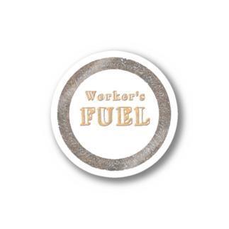 仕事の燃料 Stickers