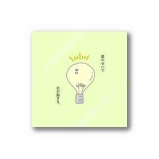 電球くん Stickers
