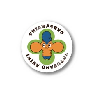 四葉のアニキ Stickers