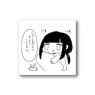 愛… Stickers