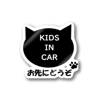 KIDS IN CAR~メッセージ付き~(カーステッカー) Stickers