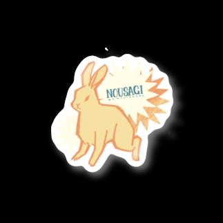どんぐり商店のNOUSAGI Stickers