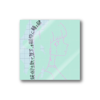 文字化け(ロングヘアver) Stickers