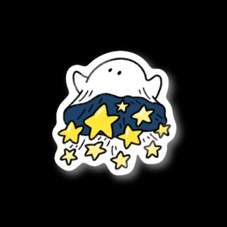 ひよこのゆきちのおやすみおばけ ( フルカラー ) Stickers