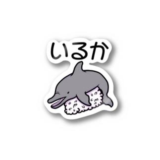 いるか Stickers