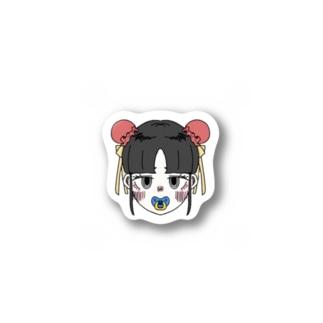 アイニーちゃん(カラー) Stickers