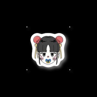 合わせ鏡ふりかけご飯のアイニーちゃん(カラー) Stickers