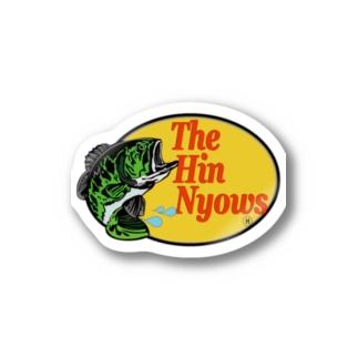 Hin-Nyows BassPro Stickers