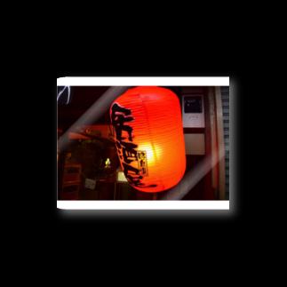 anzentarouの赤提灯 Stickers