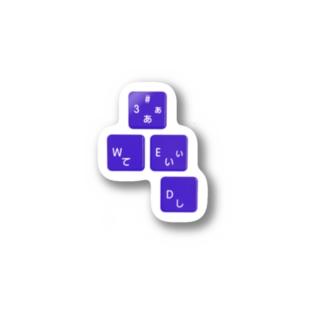 3えdw Stickers