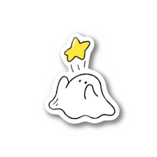 ぽいっとおばけ( ちょっとカラー ) Stickers