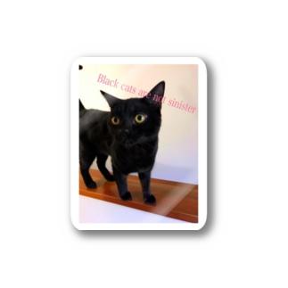 黒猫は不吉じゃない Stickers
