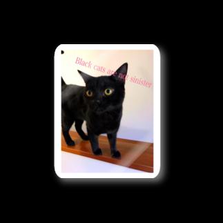 leoleoleの黒猫は不吉じゃない Stickers