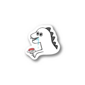 ナルカミキラの恐竜  マグロver. Stickers