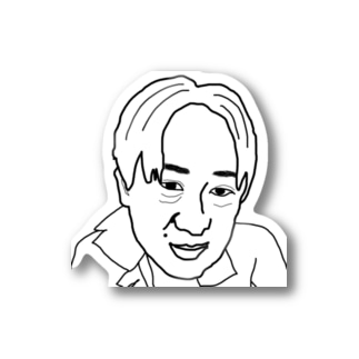 支配層 Stickers