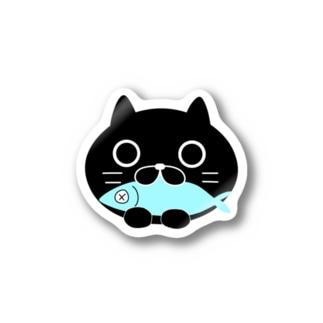 お魚くわえた ねこたまん。 Stickers