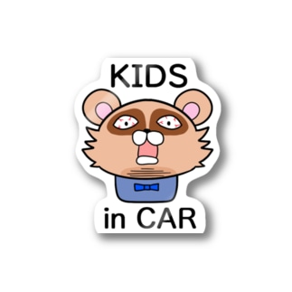 KIDS in CAR  Stickers
