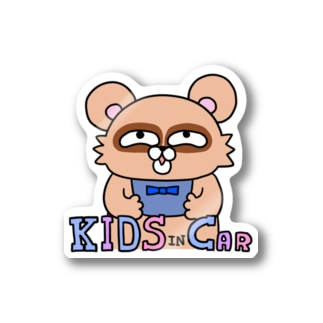 KIDS in CAR–3–2 Stickers