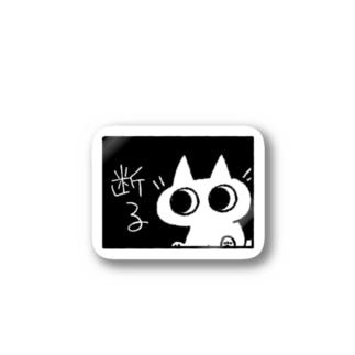 断るネコちゃん Stickers