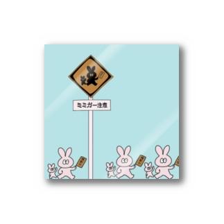 横断中のミミガー Stickers