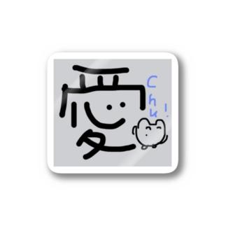 loveチュうさぎ Stickers