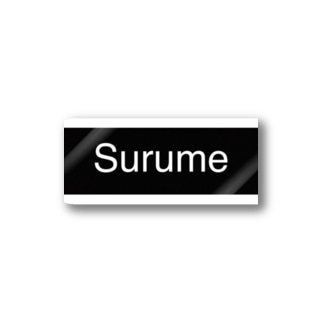 surume Stickers