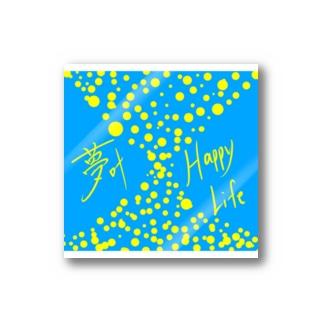 夢叶 Happy Life Stickers