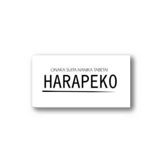 Harapeko Stickers