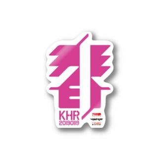 KHR Stickers