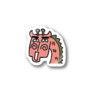 きりんが「うっそ~」 Sticker
