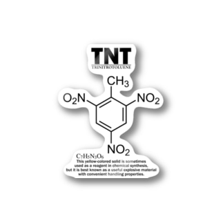 TNT(トリニトロトルエン:火薬・爆薬・爆発物):化学:化学構造・分子式 Stickers