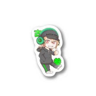 限定ヴェル古参ステッカー Stickers
