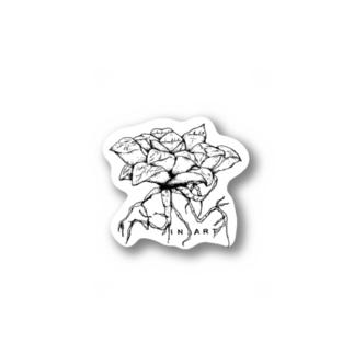 Haworthia(ハオルシア) ボタニカルアート Stickers