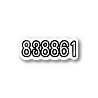 838861 Stickers