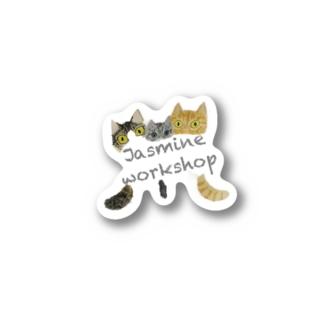 Jasmine workshop オリジナル Stickers