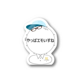 Mr.スネアマン Stickers
