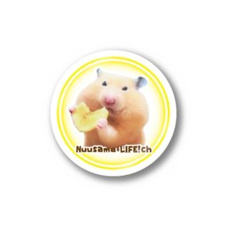 バナナきんちゃんステッカー Stickers