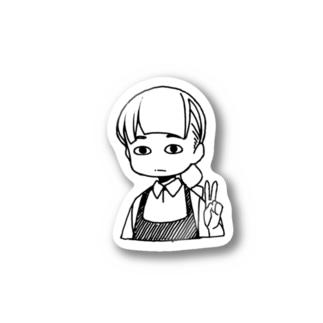 高1 Stickers