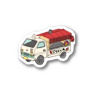 石焼ゴリライモ Stickers